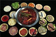 <b>成都火锅哪家最好吃?市井火锅很多成都人的胃</b>